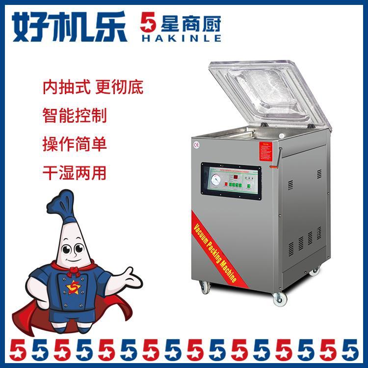 真空包装机 密封打包机 郑州好机乐食品机械 教使用 送袋子