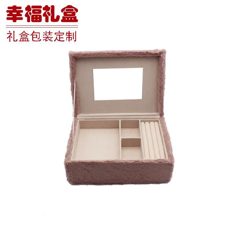 无锡手表绒收纳盒 首饰盒 电子产品包装生产