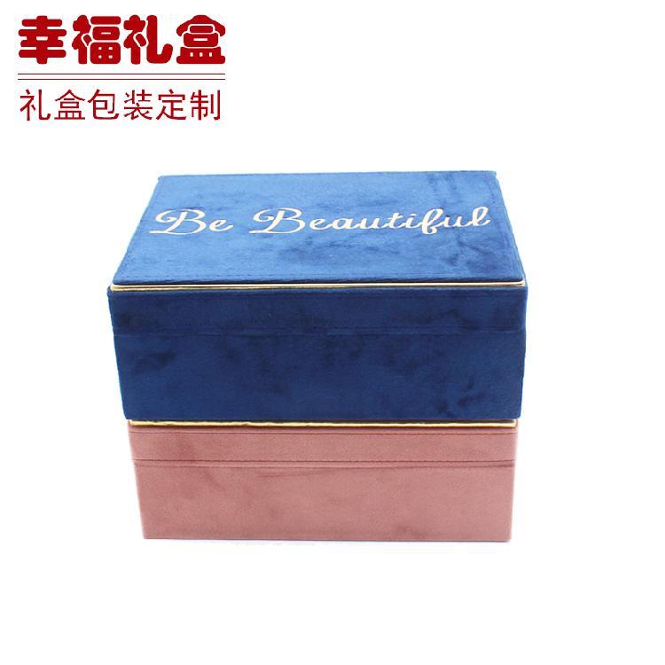 无锡收纳盒(粉色、蓝色) 布盒 皮盒 酒盒包装 化妆品盒生产加工