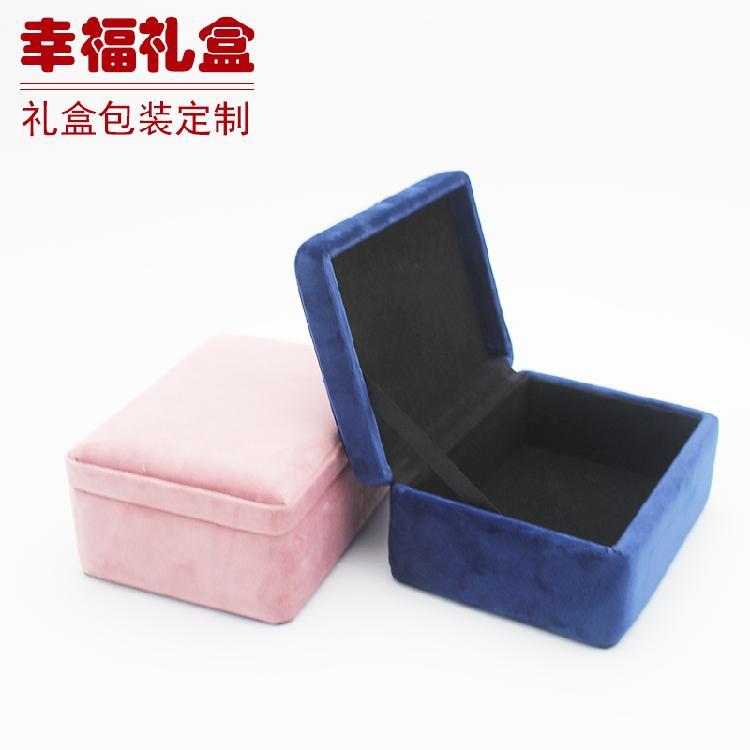 厂家热销通用方形纸盒定制高端化妆品包装盒商务礼品盒现货批发