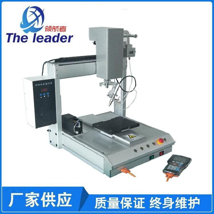 自动焊锡机-PCB激光焊锡机