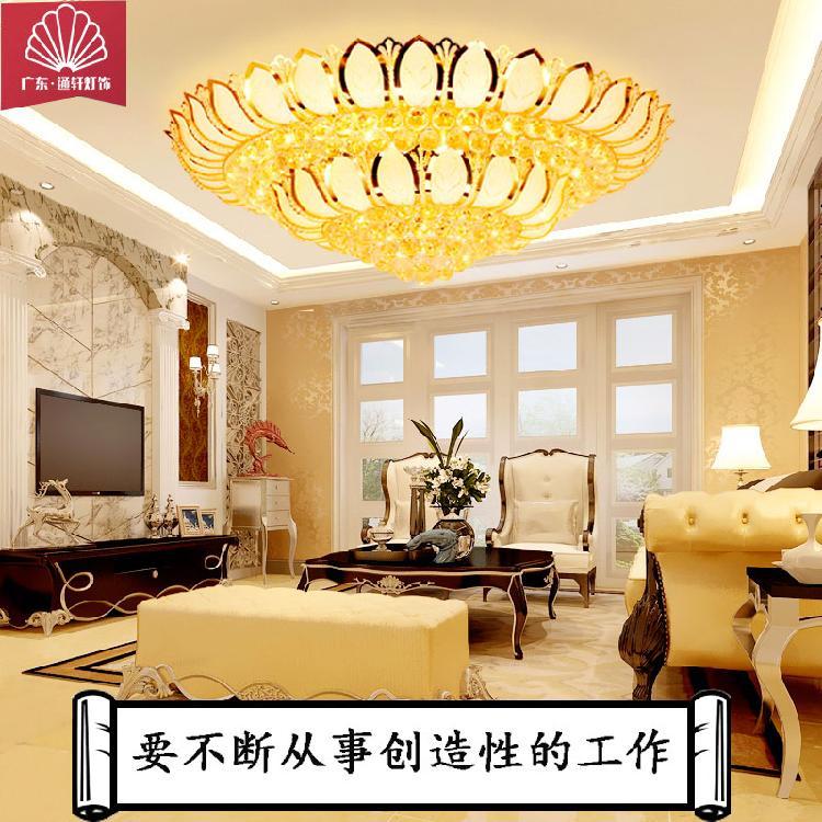 品牌通轩厂家直销黄水晶吸顶灯餐厅卧室过道照明灯具酒店别墅LED水晶吊灯灯具