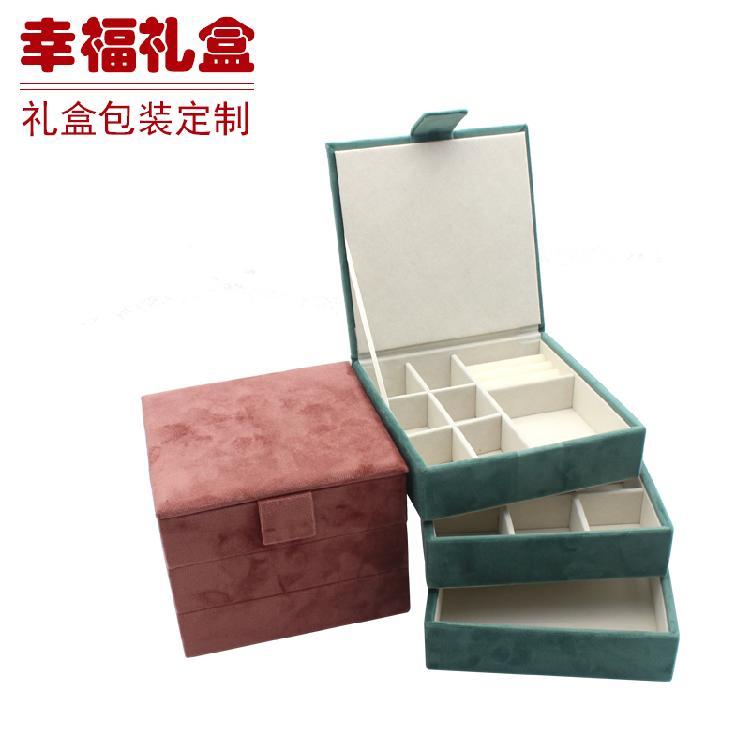 无锡三层珠宝收纳盒 首饰盒 保健品包装盒 电气产品包装 工业品包装加工