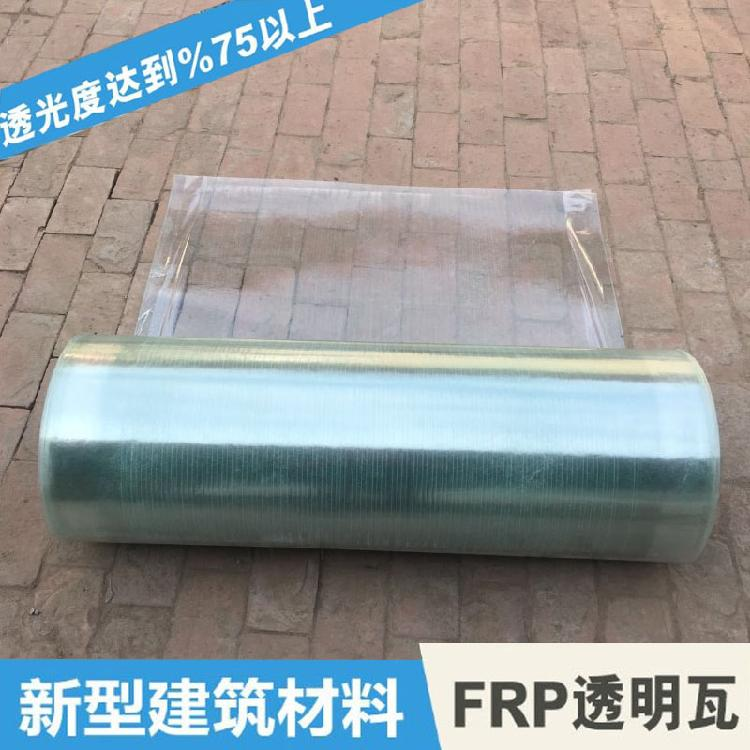 frp透明采光板批发 厂家热销防腐蚀采光板
