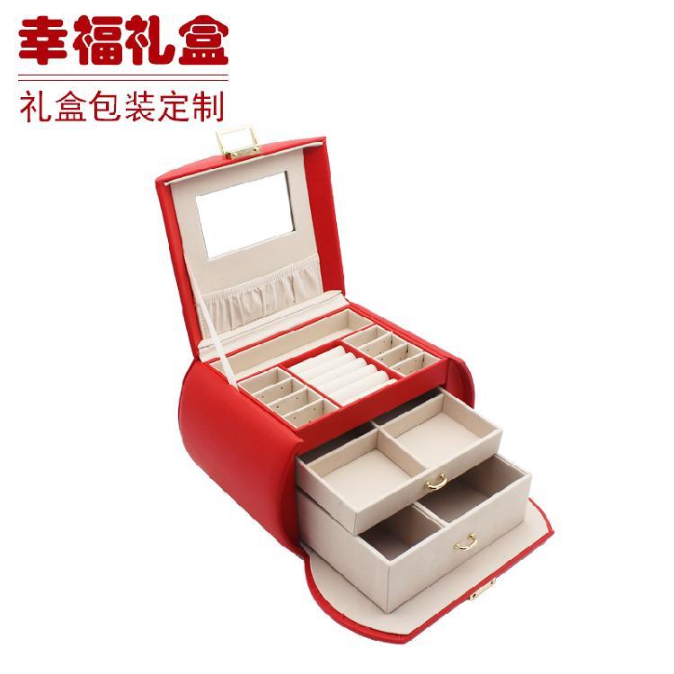 皮革首饰盒 双层珠宝饰品收纳盒 礼品收纳盒