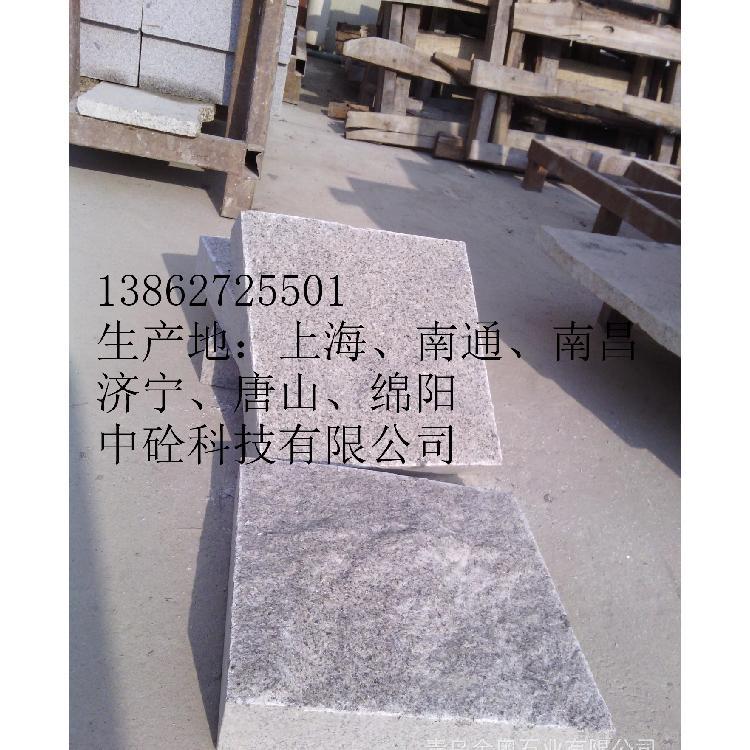 上海仿花岗岩石、仿芝麻灰、芝麻白环保石厂家直销