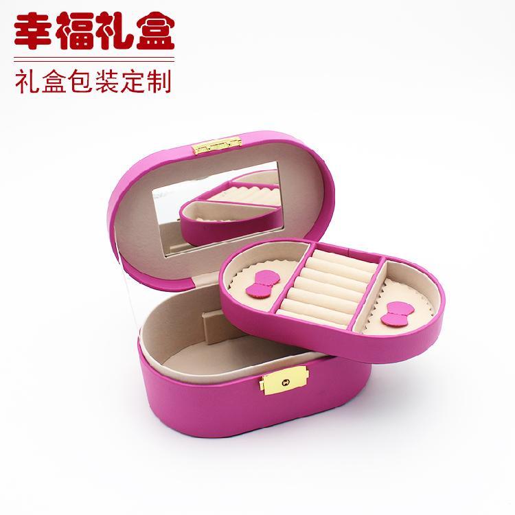 首饰盒珠宝盒定做 高档创意 求婚戒指盒礼品项链吊坠饰品盒批发