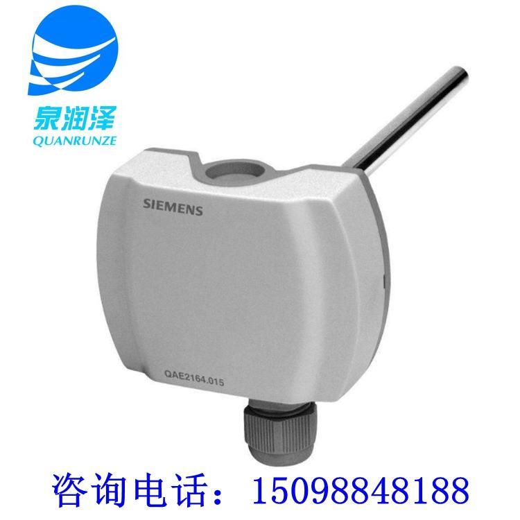 西门子房间温湿度传感器,西门子室内温湿度传感器,西门子传感器-泉润泽