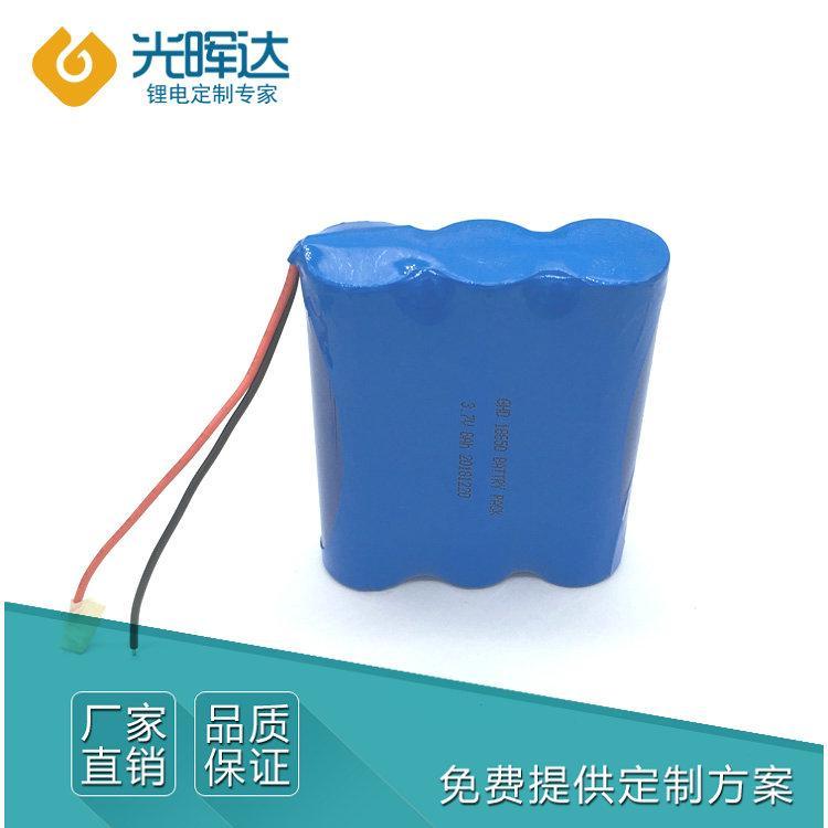 18650锂电池可定制容量6000mAh 厂家生产加工  3.7V锂电池组环保耐用高速车电池组
