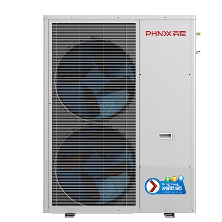 【四川大森林室内环境工程】芬尼克兹KingKong冷暖型空气能热泵