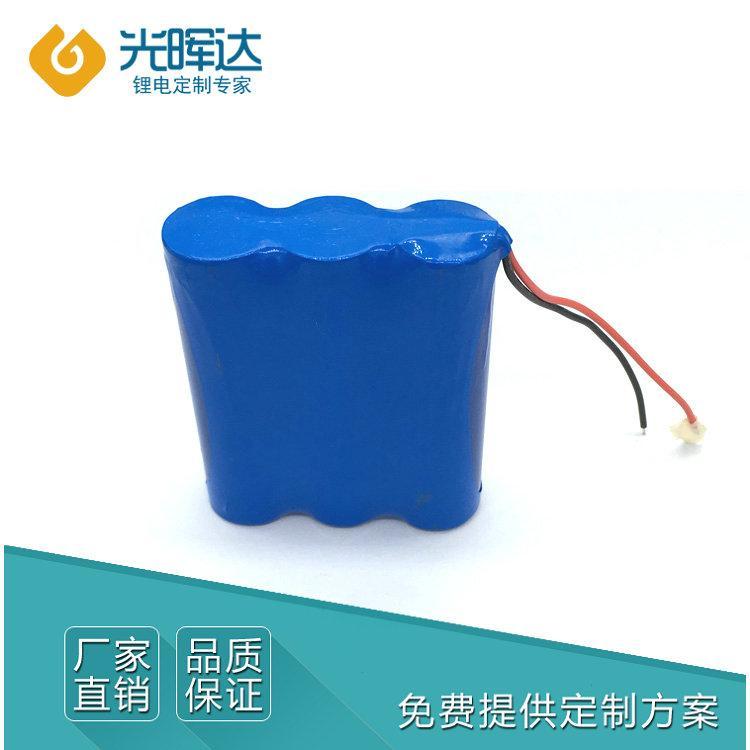 专业加工18650锂电池加保护板加线定制3.7V三串联6000mAh环保耐用车电池组 光晖达厂家