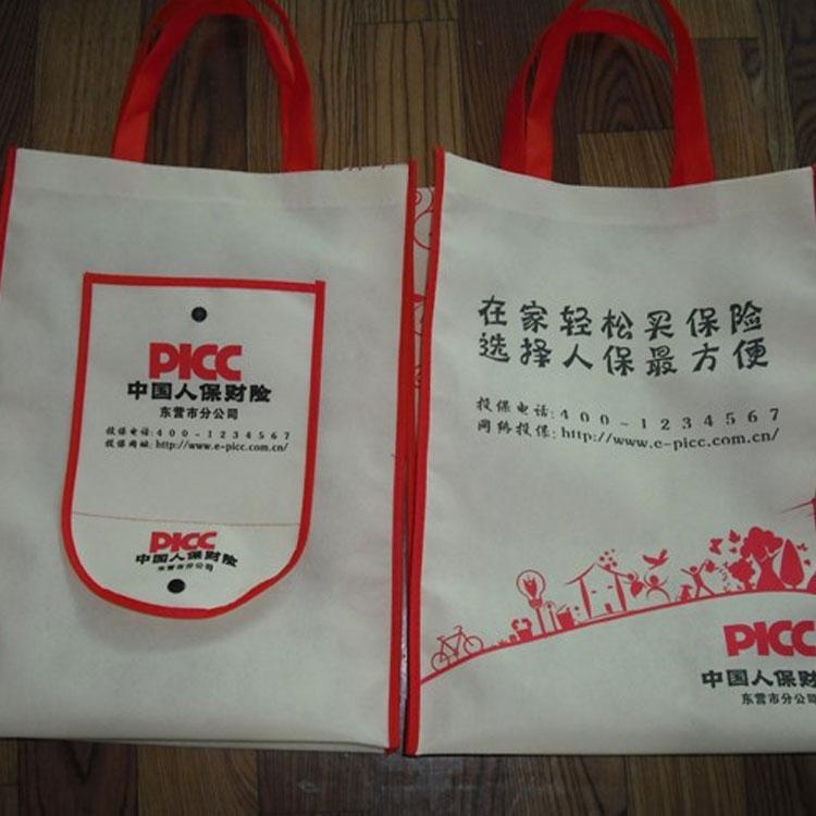 环保购物袋订做  空白无纺布袋 覆膜手提无纺布袋批发 成都购物袋