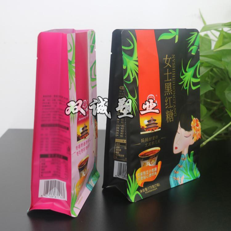 双诚厂家直销 各种糖袋 各种酱袋 调味品袋 酱菜袋 坚果袋 火锅底料袋 豆沙袋