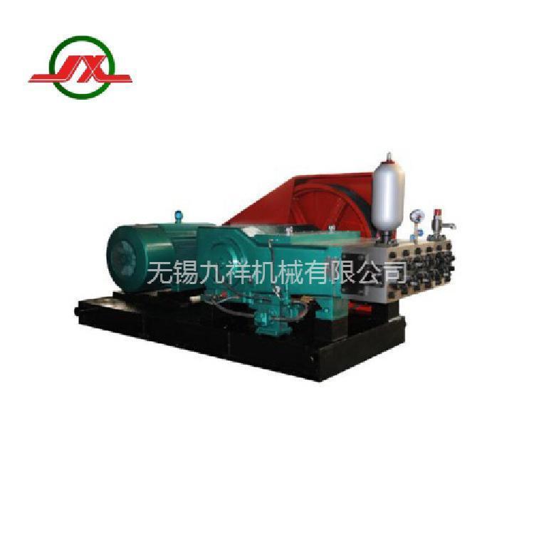 高压泵3JP35型 高压电动试压泵 九祥机械厂家直销