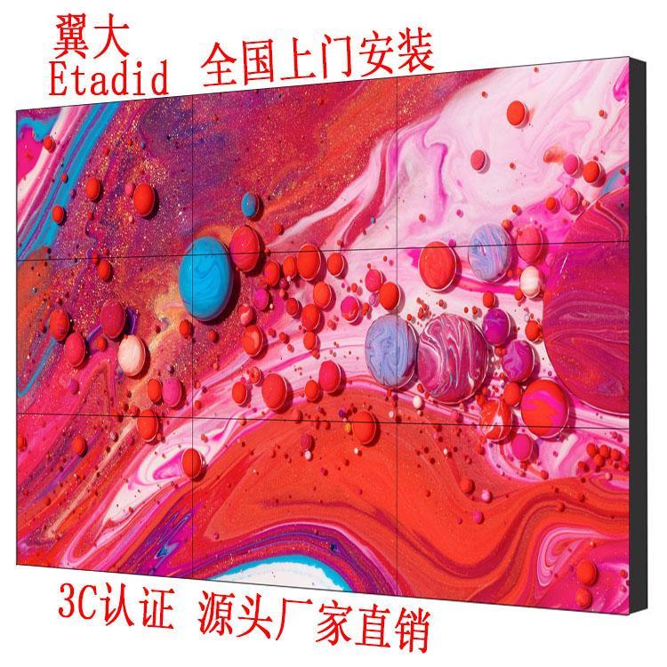 源头厂家直销LG55寸液晶拼接屏0.88mm拼缝视频会议系统大屏幕电视墙