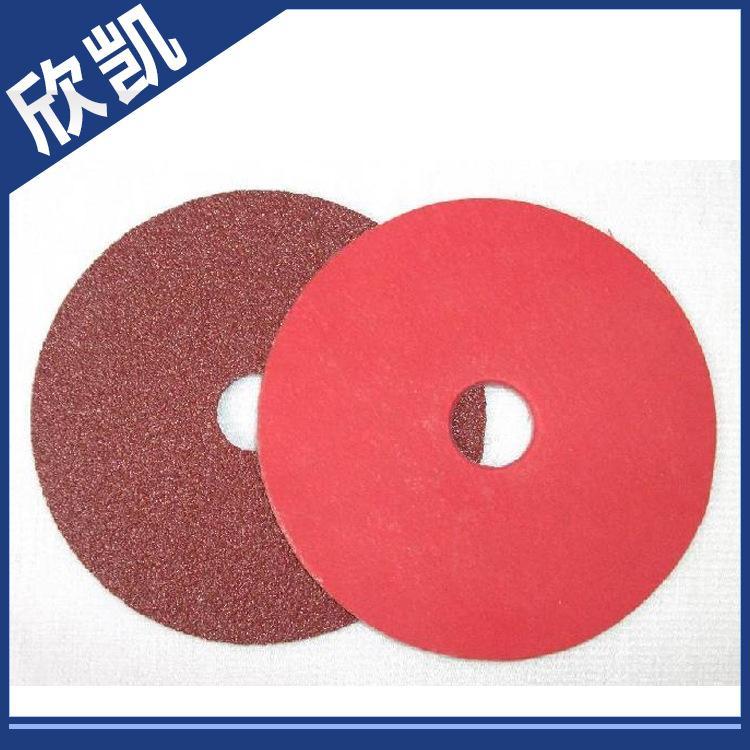 深圳快巴纸厂家生产 绝缘快巴纸 绝缘快巴纸垫