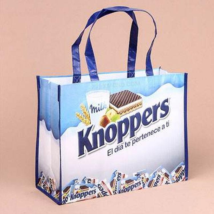 【赛德龙】厂家无纺布袋定做LOGO 无纺布袋定做宣传袋  广告礼品宣传购物袋 成都