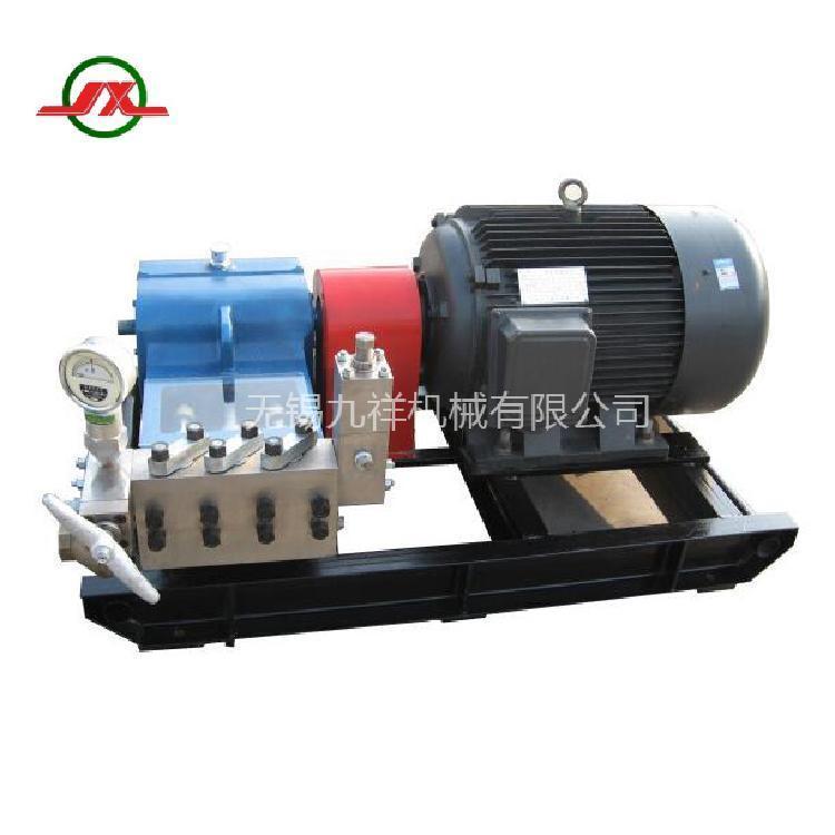 高压泵 高压柱塞泵 3JP35型高压泵 高压泵厂家 九祥机械供应