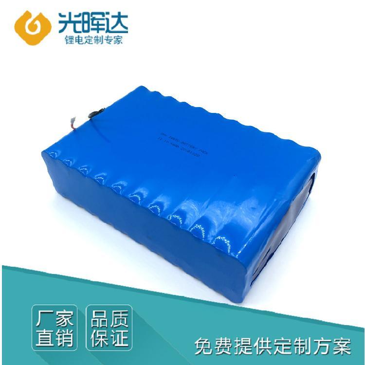 优质串联并联锂电池组生产11.1V 44Ah动力锂电池生产厂家