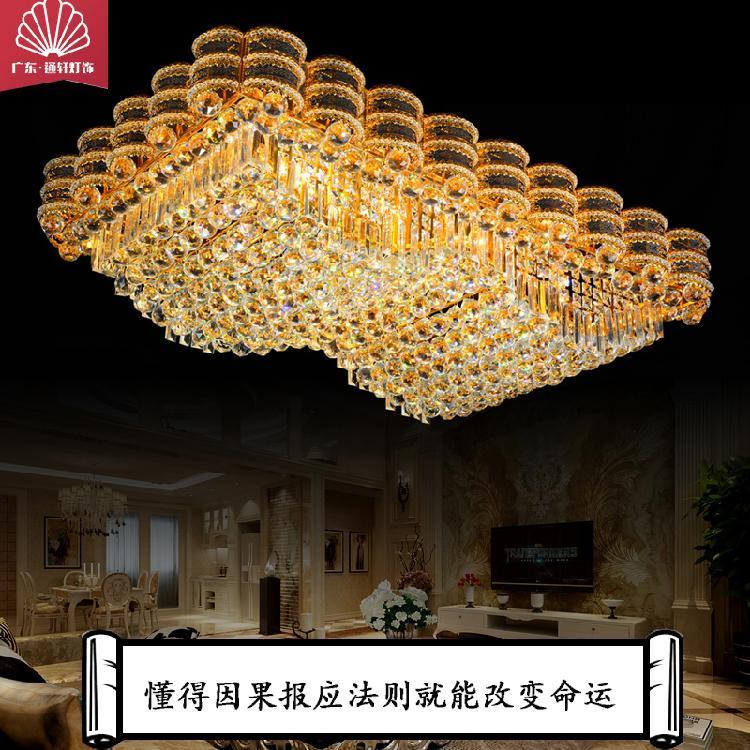 品牌厂家直销欧式水晶吊灯客厅灯长方形水晶灯吸顶灯卧室LED吸顶灯