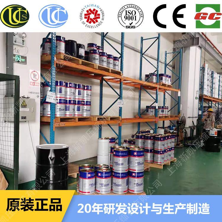 汉钟冷冻油 HBR-B01 原厂配件  空调压缩机油   CPI冷冻油   冷媒压缩机油   A01
