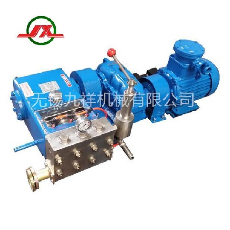 柱塞高压泵 微型高压泵 无锡九祥机械 型号齐全