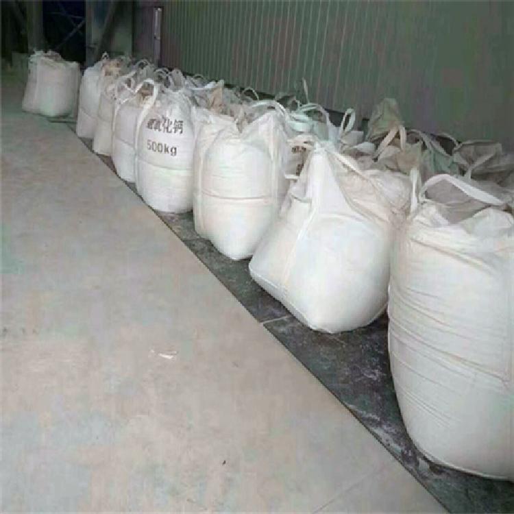 鑫禾环保 生产氢氧化钙_氢氧化钙粉末报价_现货出售 量大优惠