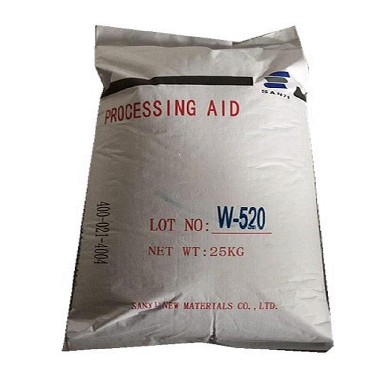 PVC环保钙锌稳定剂W520