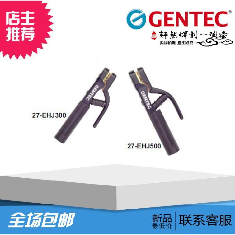 美国捷锐电焊钳27-EHJ300电焊钳 27-EHJ500电焊把 捷锐电焊钳