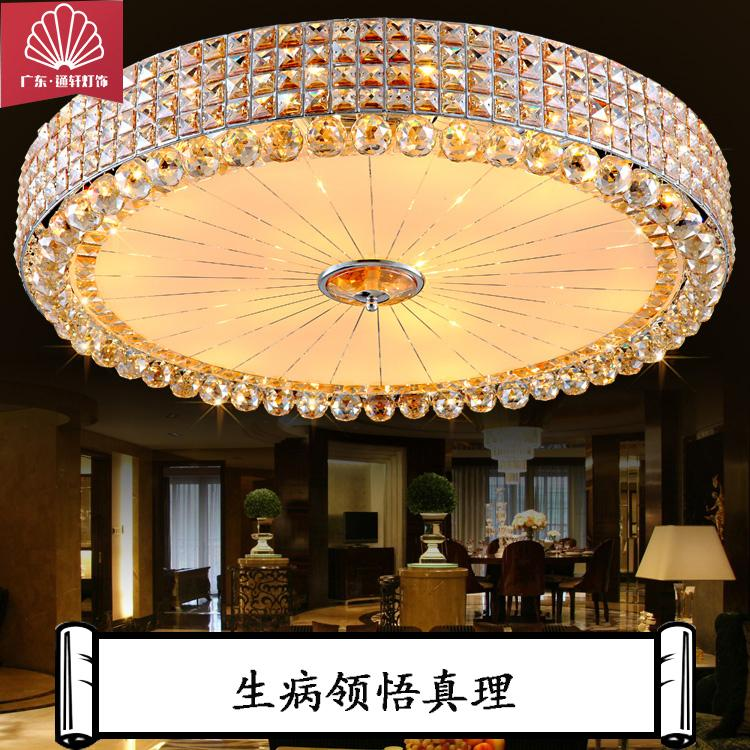 品牌厂家直销大气客厅圆形水晶吸顶灯卧室灯餐厅灯欧式现代简约书房LED水晶吸顶灯