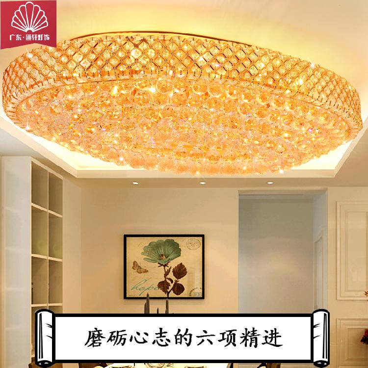品牌通轩厂家直销欧式LED水晶吸顶灯客厅卧室照明灯具别墅酒店会所吊灯灯具