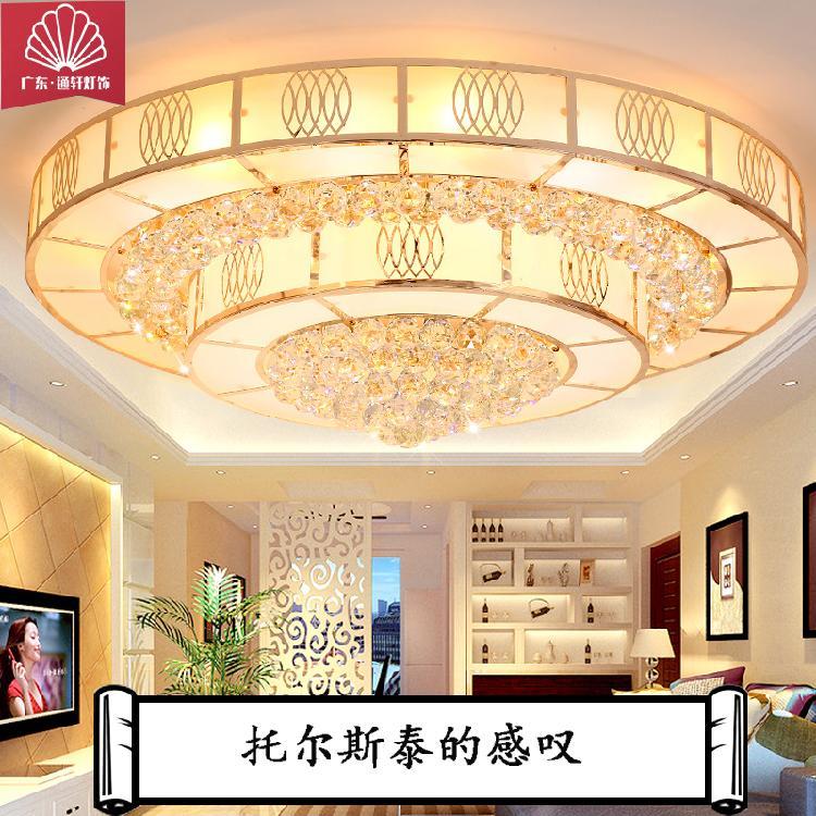 品牌通轩厂家直销欧式宴会厅吸顶灯卧室客厅LED照明灯具个性艺术创意酒店会所吸顶灯