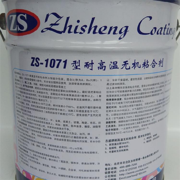 1071好的粘合剂好的胶水