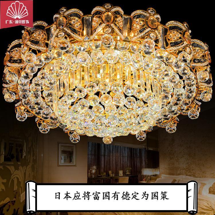 品牌通轩厂家直销轻奢美式吸顶灯客厅卧室LED水晶吸顶灯别墅餐厅照明灯具
