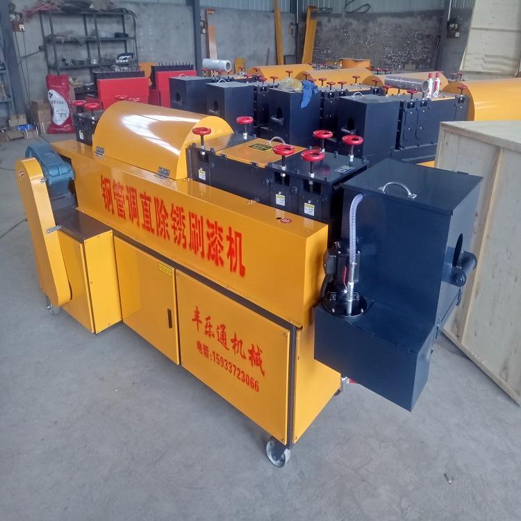 主产钢管调直机 根据客户定制 全自动钢管调直机 钢管调直除锈刷漆一体机