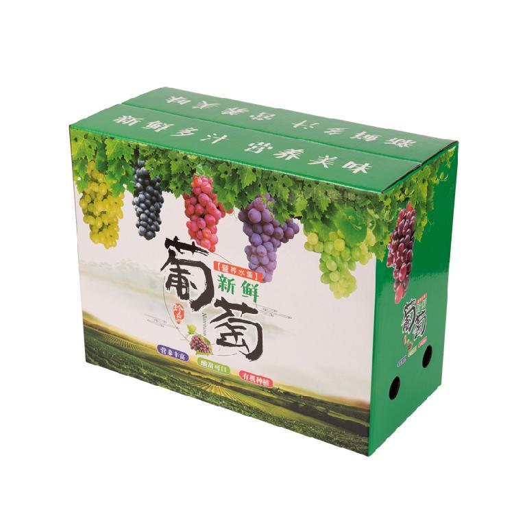 高档礼盒定制包装盒手提特产盒月饼盒打包盒定做瓦楞彩箱设计印刷定做