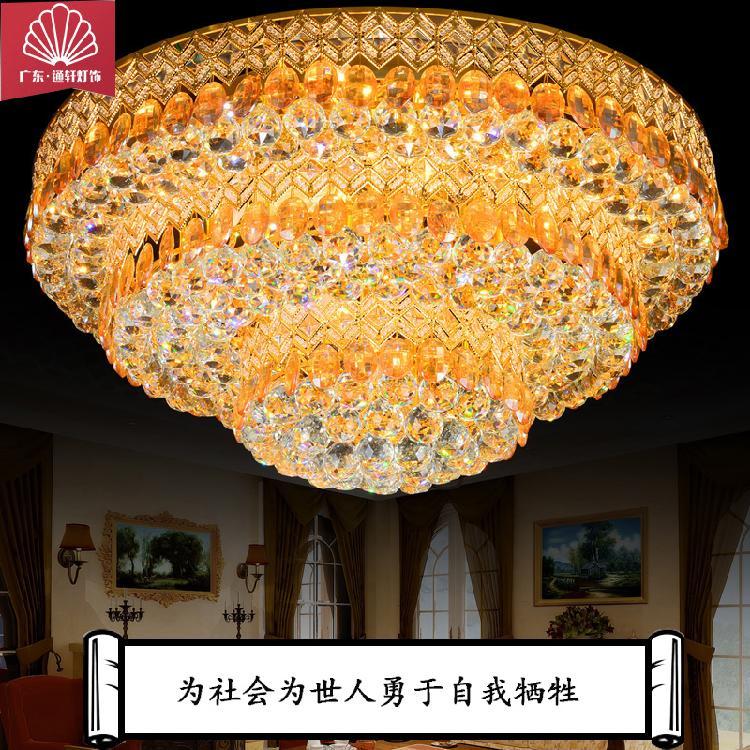 品牌厂家直销欧式金色水晶灯LED客厅水晶吸顶灯卧室会议厅吸顶灯灯具