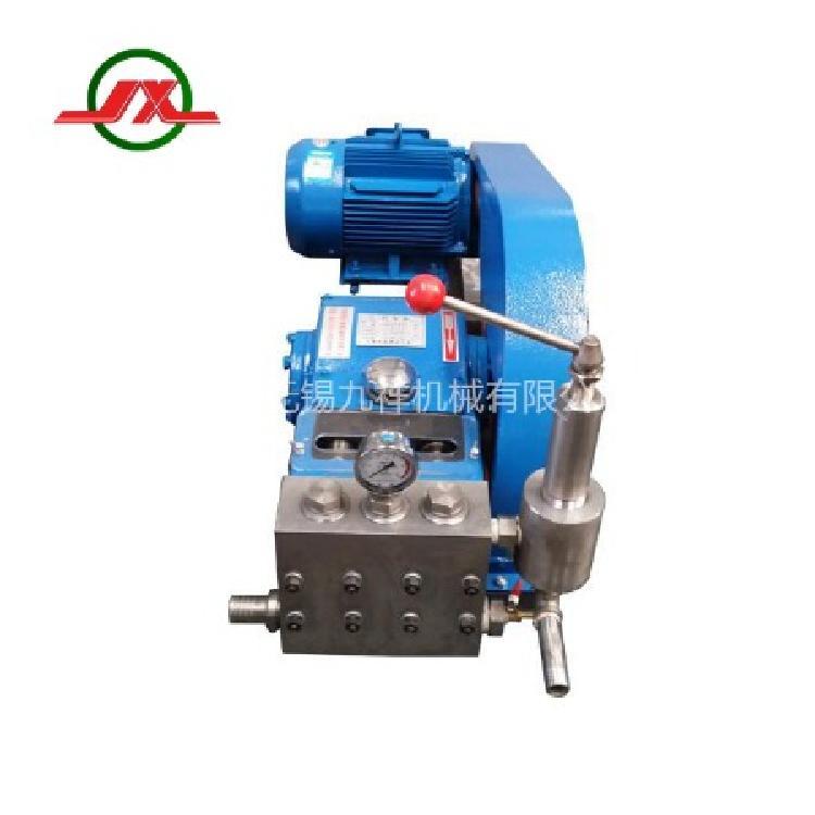 无锡高压清洗柱塞泵 柴油机高压柱塞泵 往复式柱塞泵 九祥机械厂家