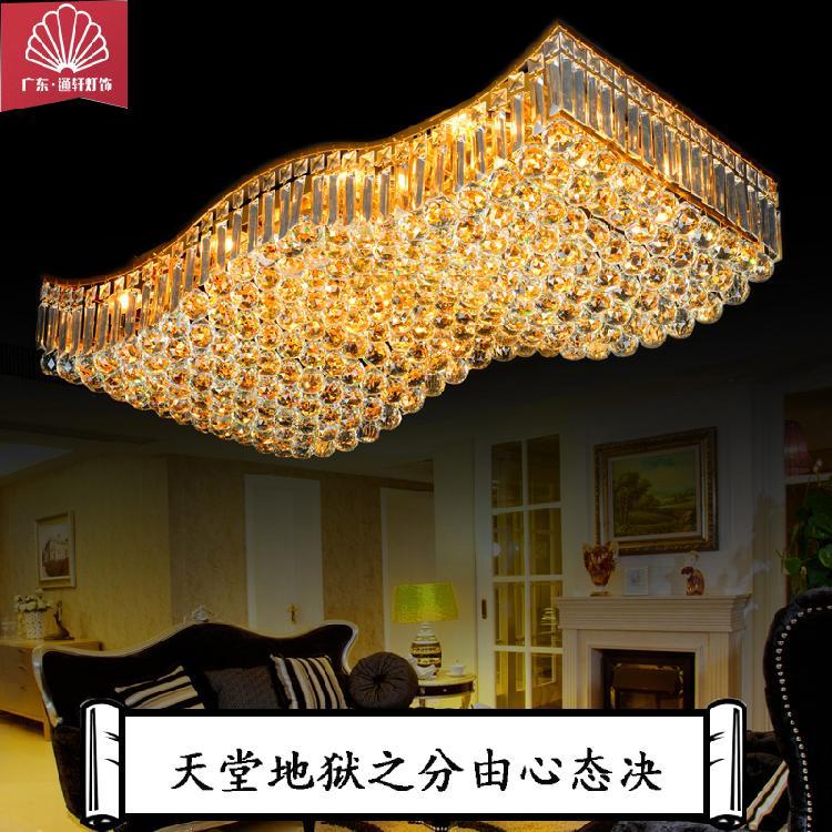 品牌通轩厂家直销 LED水晶吊灯客厅卧室灯具个性餐厅灯轻奢美式灯书房客房LED吊灯