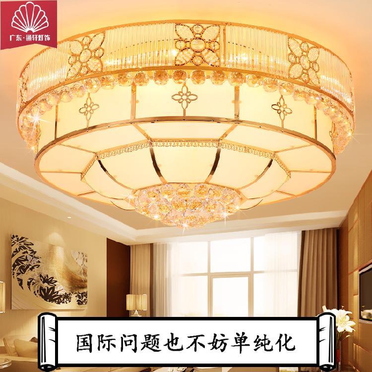 品牌通轩厂家直销客厅吸顶灯卧室过道餐厅LED吸顶灯贵宾宴会厅照明灯具
