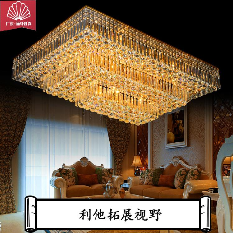 品牌通轩厂家直销传统金色水晶灯客厅水晶灯餐厅吸顶灯卧室LED灯客房灯包间LED水晶吸顶灯具