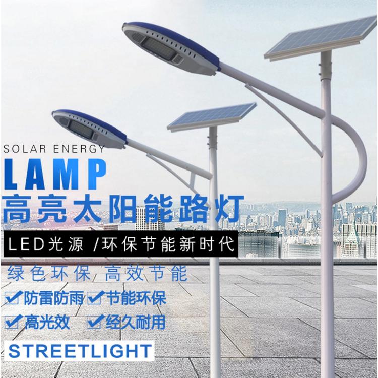一体化太阳能路灯 户外防水6米30W太阳能路灯 农村太阳能路灯定制