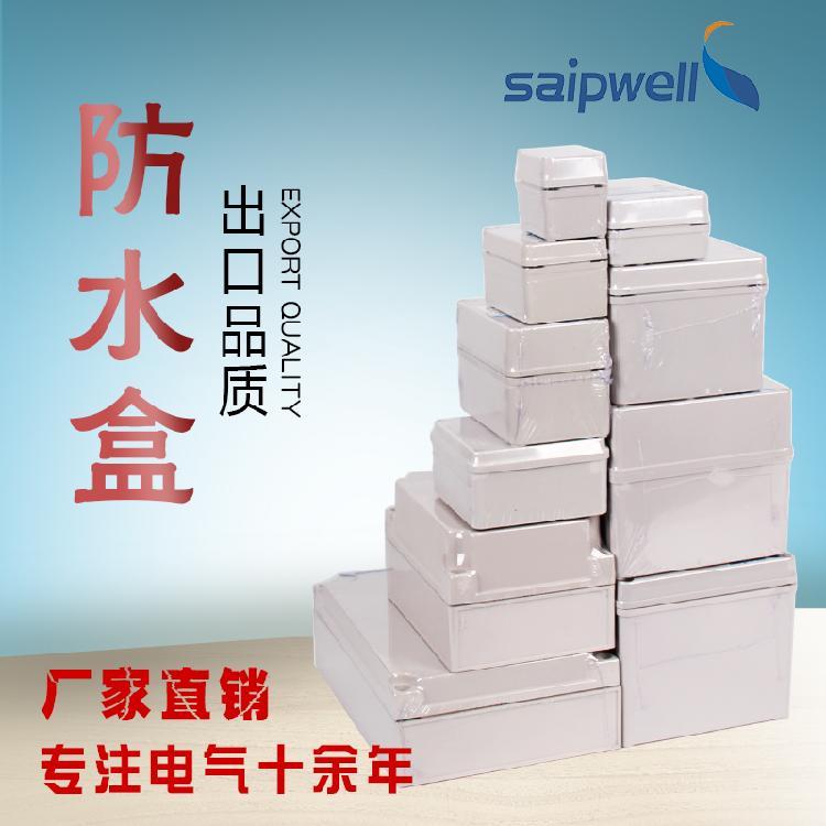 厂家生产高铁站用区间盒150*250*130 地铁电缆防护区间盒 耐腐蚀