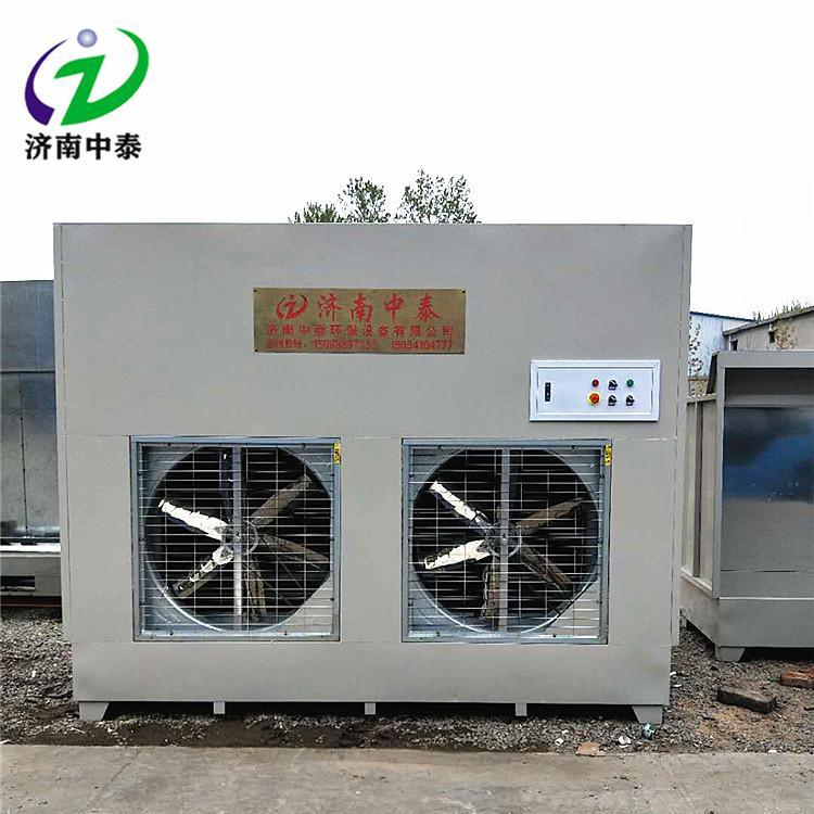 中泰环保家具水式打磨柜石材打磨柜水循环吸尘柜