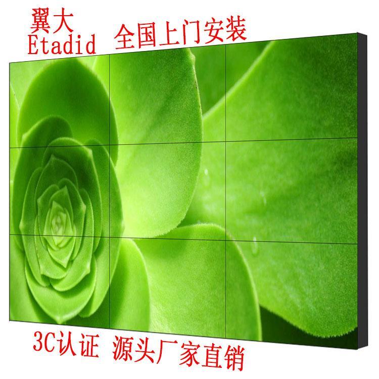 江西拼接屏厂家 46寸lcd液晶拼接屏 工业级监视器 55寸商显会议监控显示全国上门安装