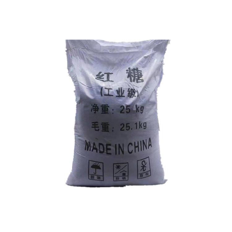 现货销售红糖 工业红糖 污水处理 培菌养殖 混凝土缓凝剂专用红糖厂家直销
