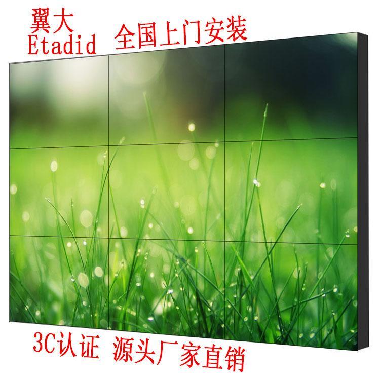 山东拼接屏厂家直销液晶拼接屏价格 超窄边拼接屏免费设计方案全国上门安装