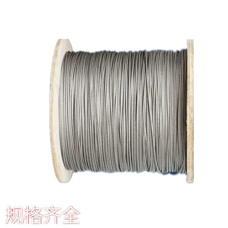 德力批发 绿皮钢丝绳 晾衣绳包塑钢丝涂塑钢丝绳 户外钢丝线