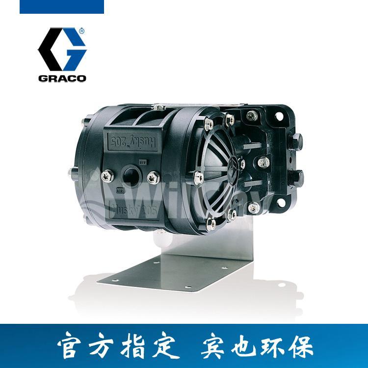 GRACO美国固瑞克气隔膜泵HUSKY205系列D11021化工输送泵
