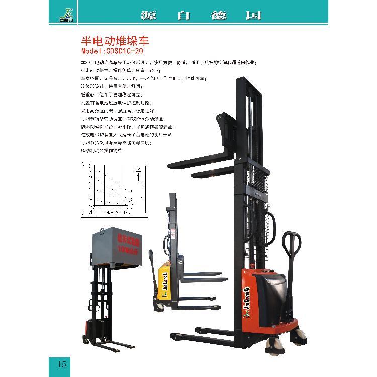 山东厂家直销   叉车 堆高车   半电动   电动堆高车